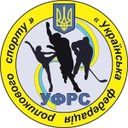 Logo Ukrainian Federation of Roller Sports (UFRS)